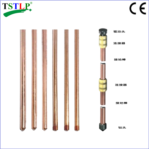 Copper Bonded Earth Rod(Ground Rod)